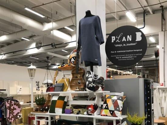 リサイクルセンター_PlanB