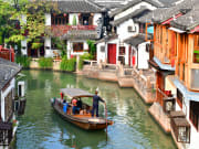 Zhu Jia Jiao Water Village Tour