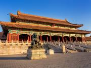 Stroll around the vast area of the Forbidden City