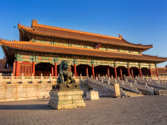 Stroll around the vast area of the Forbidden City