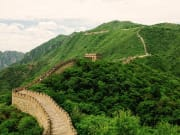 See panoramic views atop the Great Wall of China