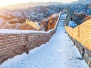 Beijing_Great Wal_shutterstock_1192923157