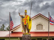 Big Island_Pololu Valley_Hawi_shutterstock_462062953