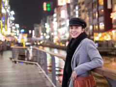 Osaka, Dotonbori, Evening, Winter