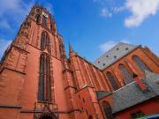 Germany_Frankfurt_St. Catherine's Church_St. Bartholomaus_Kaiserdom_shutterstock_1096243274