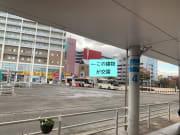 青森站出站4号站台