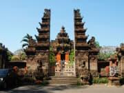 Denpasar Bali Museum Indonesia