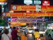 Bangkok Chinatown, Food Tour, Night Walk (2)