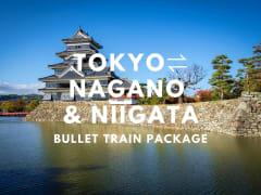 JR_East_Nagano+Niigata