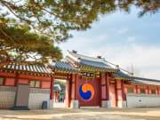 Suwon Hwaseong Fortress Entrance to Haenggung