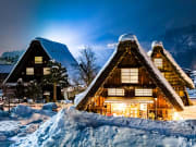Japan_Gifu_Shirakawago_Winter_Time_shutterstock_685203700