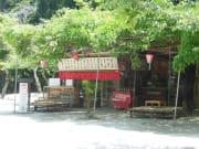 食事処の茶屋