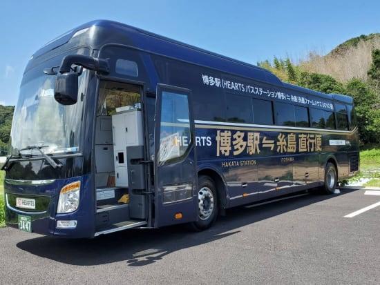pass_bus_1