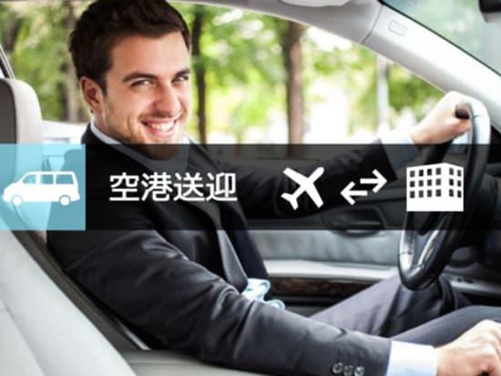 空港送迎(文字入り)