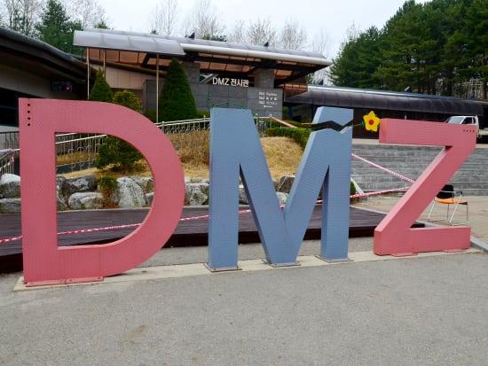 Korea_DMZ_Site of Third Infiltration Tunnel_shutterstock_135695240