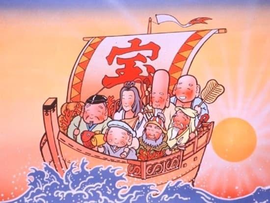 V七福神1