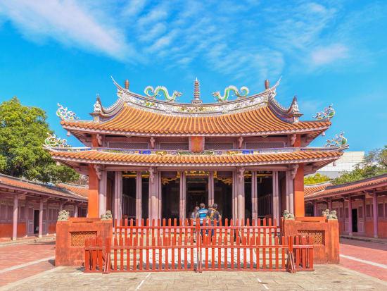 Taiwan_Tainan_Tainan Confucian Temple_shutterstock_487107328