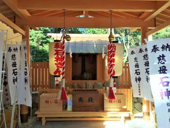 石神さん 新社殿3