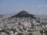 リガヴィトスの丘