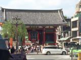 Kaminarimon from the front