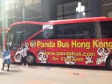 パンダ絵柄のツアーバス