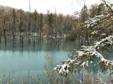 雪の青の池