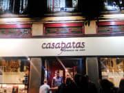 CASA PATASの正面入口。