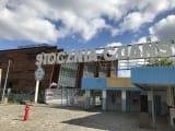 グダインスク造船所