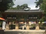 梵魚寺一柱門