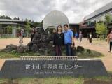 Fujisan World Heritage Center : tourist info before viewing Mt. Fuji