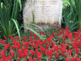 日本、ブルガリア国交回復40周年記念碑