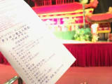 日本語プログラムあり