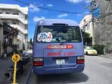 こちらのバスでホテル送迎してくれました。
