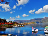 Lake Kawaguchi