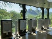 芦笛岩の出口にある絶景トイレ