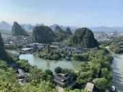 畳彩山からの眺め。桂林市内も水墨画の世界です