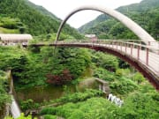 祖谷友誼公園