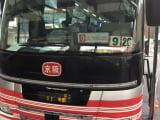 余裕の大型バス