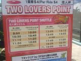 現地のバス時刻表です